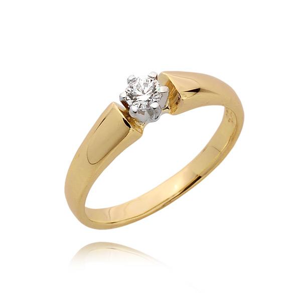 Pierścionek Zaręczynowy Próba 0585 Biżuteria Majdansky Jubiler